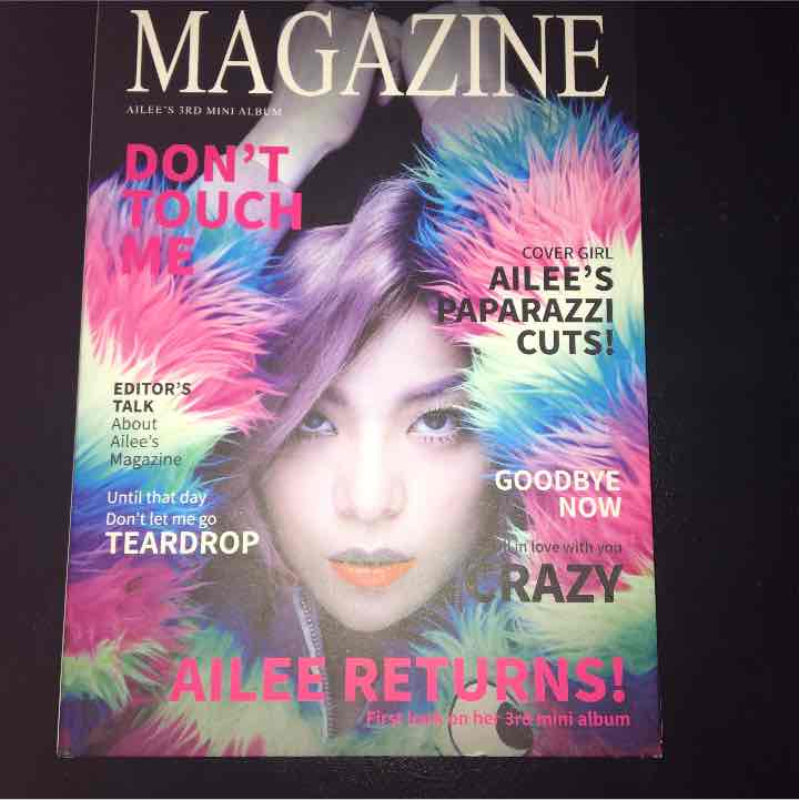 Ailee Magazine DON'T TOUCH ME Album