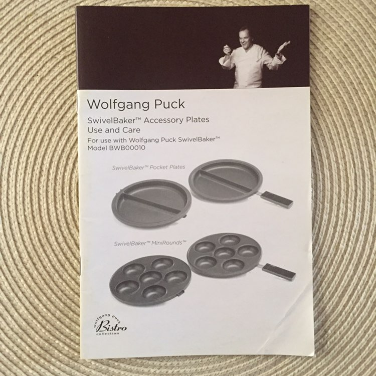 Wolfgang Puck SwivelBaker Accessories