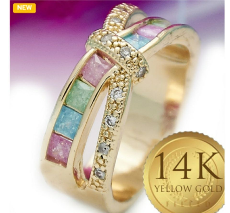 princess and Halo Cut 14K Gold Filled