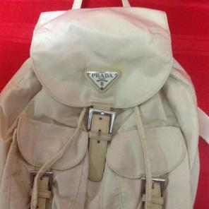 49b0ebd541642e ... reduced shoulder bag 4c44d bd740 france prada prada backpack vintage  f2971 aa74a 0ce44 160e3