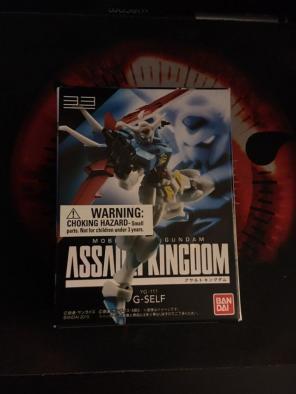 G-self Gundam, used for sale