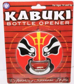 KABUKI FACE MASK #3 - BOTTLE OPENER for sale